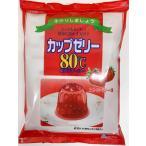 かんてんぱぱ カップゼリー80℃ ストロベリー味 (約6人分X5袋入) 2個セット