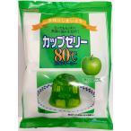 かんてんぱぱ カップゼリー80℃ 青りんご味 (約6人分X5袋入) 2個セット