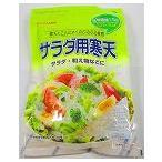 かんてんぱぱ サラダ用寒天 10グラム サラダで約5人分 10個セット