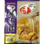 かんてんぱぱ プチ寒天麺 和風 太麺タイプ 12.2g 20袋