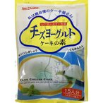 かんてんぱぱ チーズヨーグルトケーキの素 15人分 315g(5人分X3袋入)