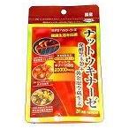 ミナミヘルシーフーズ ナットウキナーゼ発酵黒玉葱+黄金虚空蔵生姜 栄養補助食品 62粒 31日分