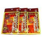 ミナミヘルシーフーズ ナットウキナーゼ発酵黒玉葱+黄金虚空蔵生姜 栄養補助食品 62粒 31日分  3個セット