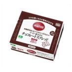 マービー低カロリー   チョコレートスプレッド   スティック(10g×35本)   3個   H+Bライフサイエンス  (4976787031963-3)