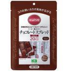 マービー低カロリー    チョコレートスプレッド    スティック(10g×10本)   3個   H+Bライフサイエンス  (4976787041931-3)