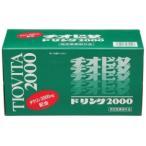 チオビタドリンク2000(100mLX10本入)   指定医薬部外品  (4987117439113)