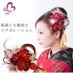 卒業式 袴 髪飾り 赤 かんざし 振袖 成人式 髪飾り 和装 着物 花 髪飾り セット 組紐 金房 梅 羽