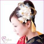 かんざし 髪飾り 成人式髪飾り 白 振袖 成人式 和装 着物 花 髪飾り セット 組紐 金房 梅 羽