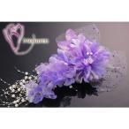 ショッピング髪飾り 花髪飾り パールシャワー付き 264415v 紫 ヴァイオレット パールシャワー 成人式 振袖 髪飾り 卒業式 袴 髪飾り 結婚式 和服 和装 着物 浴衣