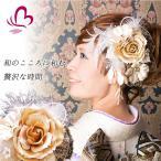 ショッピング成人式 卒業式 袴 髪飾り かんざし 金色 ゴールド 振袖 成人式 髪飾り 和装 着物 花 髪飾り セット 薔薇 羽