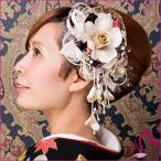 成人式 髪飾り かんざし 白 振袖 卒業式 袴 和装 着物 花 髪飾り セット 結婚式 水引 髪飾り