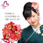 かんざし 髪飾り 成人式髪飾り ピンク 振袖 成人式 和装 着物 つまみ細工 結婚式 袴