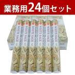 ホワイトセージ香 お香 HEM ヘム スティック 24個セット 業務用 アロマ