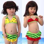 Yahoo!ファッション雑貨のFUKUセール!!女の子水着 上下セット 2点 お得 子供 スクール水着 キュート キッズ 海 ドット スイカ 格安 激安 子供服 ビキニ