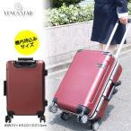 機内持ち込み 軽量 スーツケース キャリーバッグ VENUS キャリーケース 機内持込み 旅行用品 出張