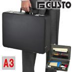 アタッシュケース ハードアタッシュ シンプル ブラック ビジネスバッグ 営業鞄 メンズ A3 大容量 通勤 出張 ハード ダイヤル錠 黒 #21211 G-ガスト G-GUSTO