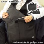 ビジネスバッグ メンズ ビジネストート ガジェットケース B4ファイル タブレット対応 キャリーオン ケーブルホール 26667