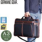 ブリーフケース ビジネスバッグ メンズ 大容量 大きめ 自立 ブランド A3ファイル ポリエスター タブレット対応 キャリーオン ショルダーベルト 26600