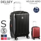 DELSEY デルセー スーツケース 機内持ち込み フロントオープン 拡張 aero キャリーケース sサイズ 小型 ハードキャリーケース 42L 47L 軽量 8輪 400076801