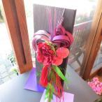 薫る花の壁掛け飾り「福寿」 迎春 新春 お正月リース しめ縄 しめなわ 注連縄 お歳暮 プレゼント