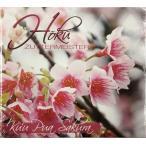 Hoku Zuttermeister Ku`u Pua Sakura  CD424