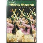 第55回メリー・モナーク・フェスティバル2018英語版 プレゼント付き DVD75