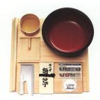麺(そば、うどん)打ちセット(雅)
