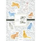 20柄レター CAT 20柄便箋 ネコ柄 ホールマークEEP-705-367