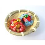 手作り!ちりめんのほおずきお手玉(2個セット)竹ミニざる入り プレゼント/ギフト/プレゼント/お土産/海外お土産