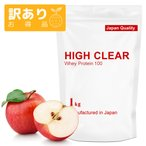 HIGH CLEAR ハイクリアー WPCホエイプロテイン100 1kg(約40回分) さっぱりアップル