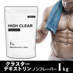 HIGH CLEAR �ϥ����ꥢ�� ���饹�����ǥ����ȥ�� �Υ�ե졼�С� 1kg (��31��41��ʬ) �ޥƥꥢ�� �ץ�ƥ��� �������ޥ���