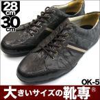 キングサイズ 28.0cm 28.5cm 29.0cm 29.5cm 30.0cm 大きい靴 メンズシューズ カジュアルシューズ メンズ 人気 大人 本革 スニーカー OK-5