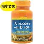 \割引クーポン配布中&送料半額/ビタミンA 10000IU(ビタミンD 400IU配合) 30粒