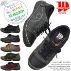 WILSON LEE SPORTS[ウィルソンリースポーツ] ストレッチ素材でやわらかな履き心地♪レースアップデザインのカジュアルシューズ