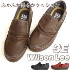 Wilson Lee ウィルソンリー カジュアルシューズ スニーカー ウォーキングシューズ スリッポン 新作 レディース 送料無料  疲れにくいNo.6854