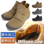 Wilson Lee ウィルソンリー ブーツ 保温 スエード レディース カジュアル 新作 レディース 送料無料  疲れにくいNo.d211