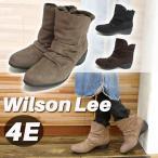 Wilson Lee ウィルソンリー ブーツ 保温 スエード レディース カジュアル 新作 レディース 送料無料  疲れにくいNo.j3910