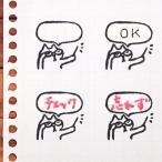 消しゴムはんこ ラバースタンプ 消しゴムスタンプ  和田真由子 ねこ先生のワンポイントアドバイス 縦12mm×横12mm (0069Z-1515) 手帳 スケジュール帳 からふる屋
