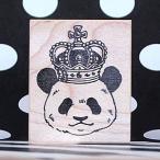 消しゴムはんこ ラバースタンプ 消しゴムスタンプ  つぶあん パンダと王冠 縦43mm×横33mm (0084C-4840) 手帳 スケジュール帳 からふる屋