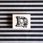 消しゴムはんこ ラバースタンプ 消しゴムスタンプ  ゆめはんこ アルファベットシリーズ 「D」 Duck(アヒル) 縦20mm×横22.5mm (0051A-2630) 手帳 からふる屋