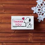 はんこ スタンプ オフィス 保護者印 認印 スヌーピー ミニスタンプ  Snoopy 「THANK YOU」 (G2256-002) からふる屋