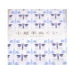 小紋手ぬぐい とんぼ / 20番手の太い糸を使っているので他より厚みのある手ぬぐいです / サイズ約33cm×90cm / 綿100%