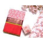 練り香水「桜」と町娘ハンカチ「桜」 ギフトセット
