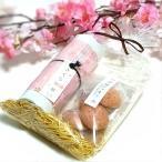 桜のお茶ギフト  さくら紅茶 桜クッキーセット 2個