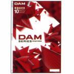 ショッピングカラオケ 【新品】DAM SERIES express 第一興商 DAM