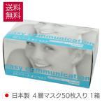ショッピングインフルエンザ サージカルマスク スペースオンマスク Mブルー 50枚入  医療用マスクで感染対策 不織布マスク 使い捨て 日本製 送料無料
