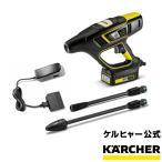 モバイル高圧洗浄機《ハンドヘルドクリーナー》KHB 5 バッテリーセット + バッテリーパワー 18V2.5Ah