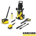 【送料無料】【3年保証】ケルヒャー KARCHER 高圧洗浄機 K 5 サイレント カー&ホームキット
