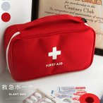救急ポーチ 応急処置 小物入れ 小分け出来 取っ手付 持ち運びに便利 男女兼用 収納 一部即納