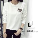 Tシャツトップス 猫刺繍Tシャツ シンプル キャラクター 長袖 コットン素材 カットソー 2色 ブラック/ホワイト レディース【1月25日頃入荷発送予定】
